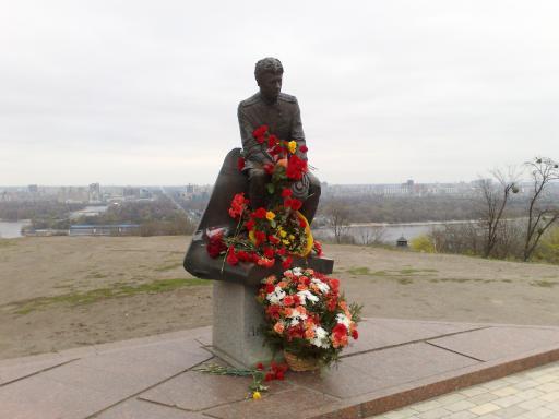 http://www.leonidbykov.ru/forum/uploads/1082_130420141059sv.jpg