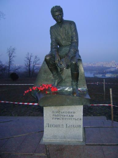 http://www.leonidbykov.ru/forum/uploads/1082_dsc04762.jpg