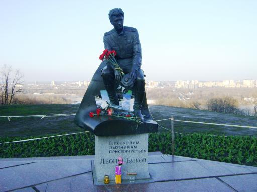 http://www.leonidbykov.ru/forum/uploads/1082_dsc04928_yarche.jpg