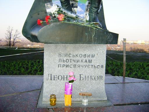 http://www.leonidbykov.ru/forum/uploads/1082_dsc04959_yarche.jpg