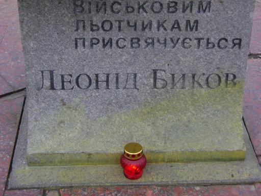 http://www.leonidbykov.ru/forum/uploads/1082_dsc05479.jpg