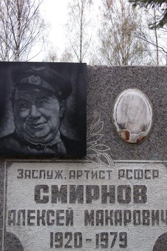 http://www.leonidbykov.ru/forum/uploads/1082_dscf4177.jpg