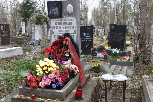 http://www.leonidbykov.ru/forum/uploads/1082_dscf4188.jpg