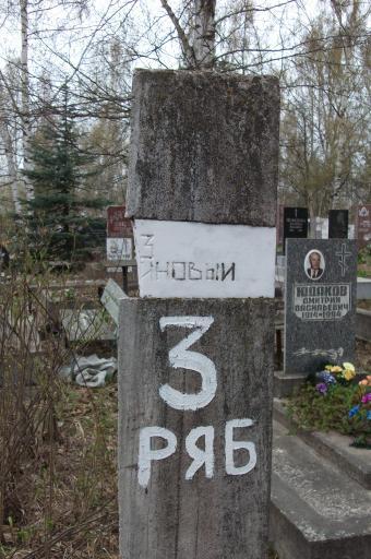 http://www.leonidbykov.ru/forum/uploads/1082_dscf4195.jpg