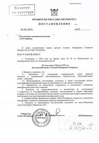 http://www.leonidbykov.ru/forum/uploads/1082_image1.jpg