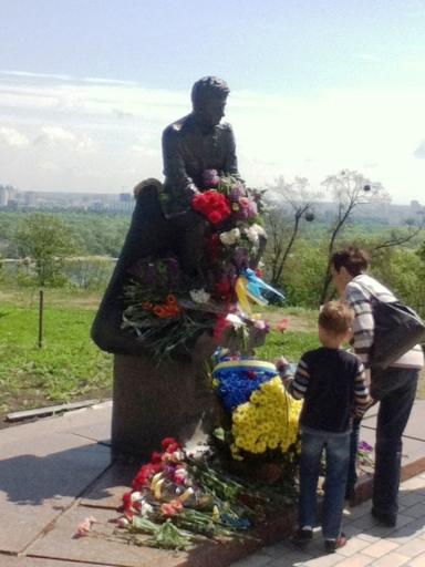 http://www.leonidbykov.ru/forum/uploads/1082_img_0012.jpg