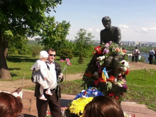 http://www.leonidbykov.ru/forum/uploads/1082_img_0022.jpg