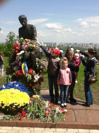 http://www.leonidbykov.ru/forum/uploads/1082_img_0047.jpg