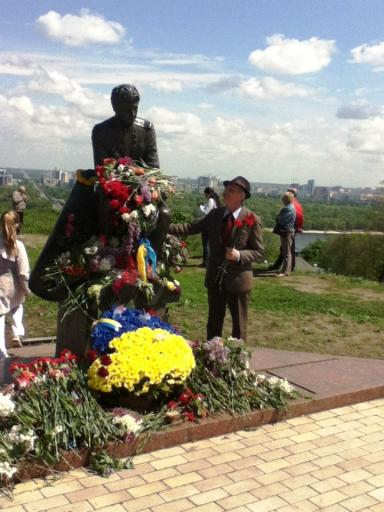 http://www.leonidbykov.ru/forum/uploads/1082_img_0059.jpg
