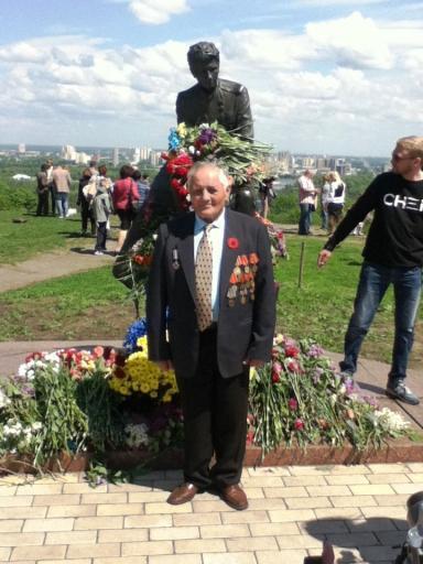 http://www.leonidbykov.ru/forum/uploads/1082_img_0074.jpg