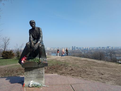 http://www.leonidbykov.ru/forum/uploads/1082_img_20180411_125646817.jpg