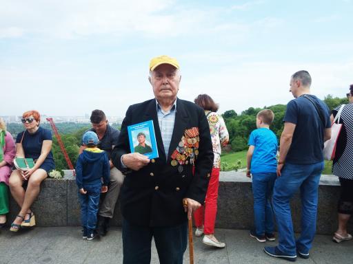 http://www.leonidbykov.ru/forum/uploads/1082_img_20180509_140620576.jpg