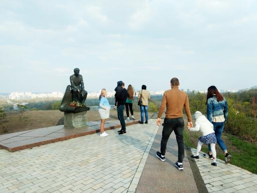http://www.leonidbykov.ru/forum/uploads/1082_img_20190421_170428526_2.jpg