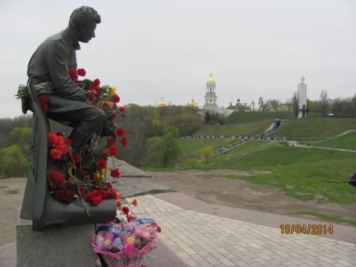 http://www.leonidbykov.ru/forum/uploads/1082_img_4986.jpg