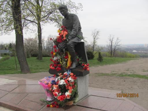 http://www.leonidbykov.ru/forum/uploads/1082_img_4996.jpg