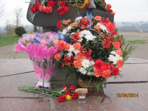 http://www.leonidbykov.ru/forum/uploads/1082_img_5001.jpg