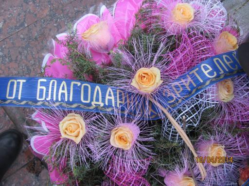 http://www.leonidbykov.ru/forum/uploads/1082_img_5009.jpg