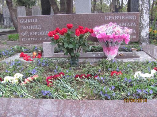 http://www.leonidbykov.ru/forum/uploads/1082_img_5030.jpg