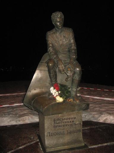 http://www.leonidbykov.ru/forum/uploads/1082_img_5506.jpg