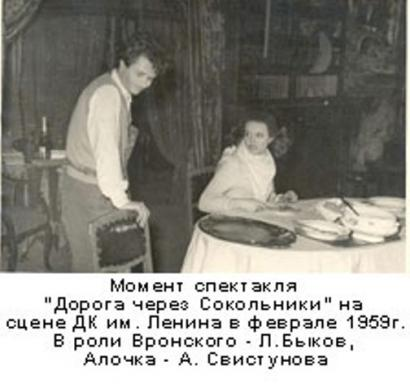 http://www.leonidbykov.ru/forum/uploads/16_v_teatre.jpg